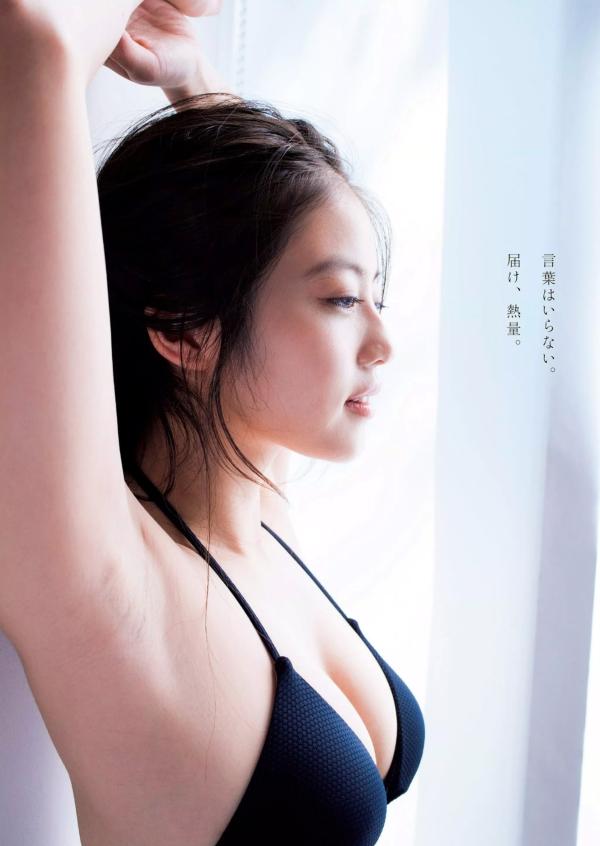 今田美桜 パンチラエロ画像031