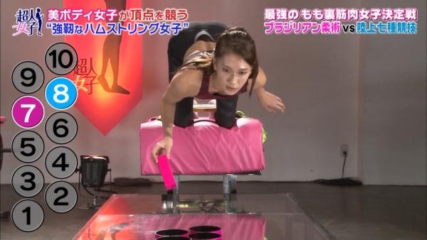 稲村亜美 尻エロ画像122