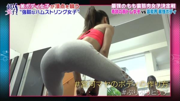 稲村亜美 尻エロ画像029