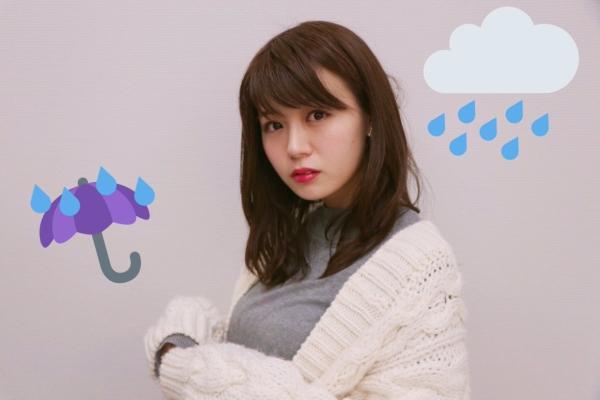 井口綾子 画像041