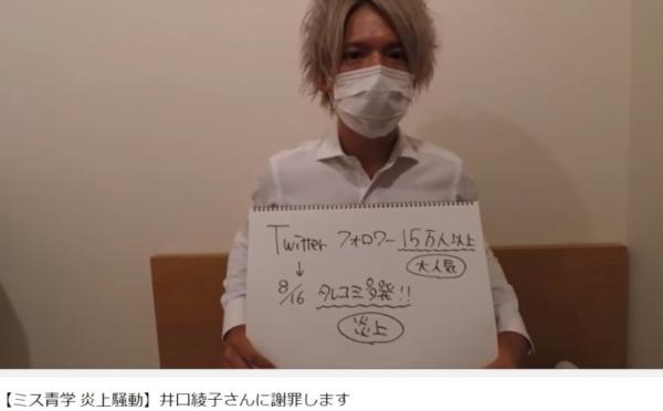井口綾子 画像086