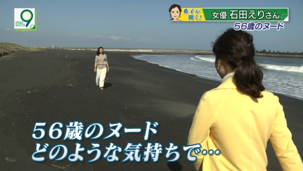 石田えり ヌードエロ画像002