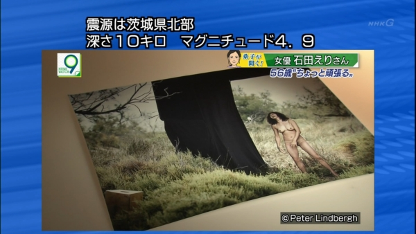 石田えり ヌードエロ画像022