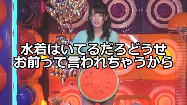 神谷えりな エロ画像009