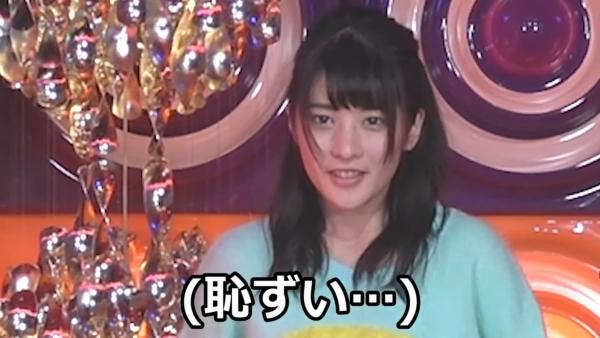 神谷えりな エロ画像014