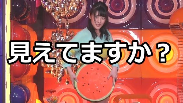 神谷えりな エロ画像018