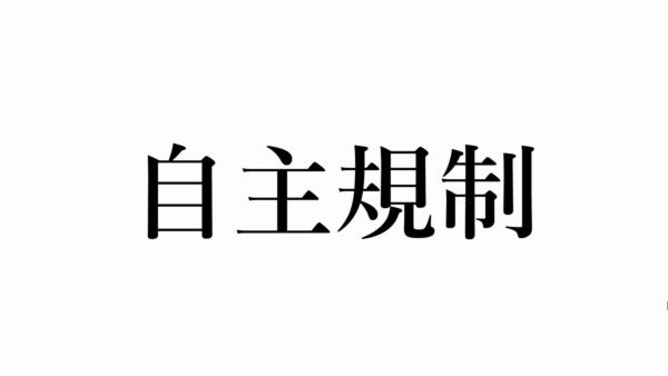 神谷えりな エロ画像076