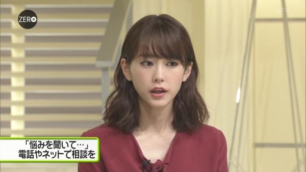 桐谷美玲 マンスジエロ画像007