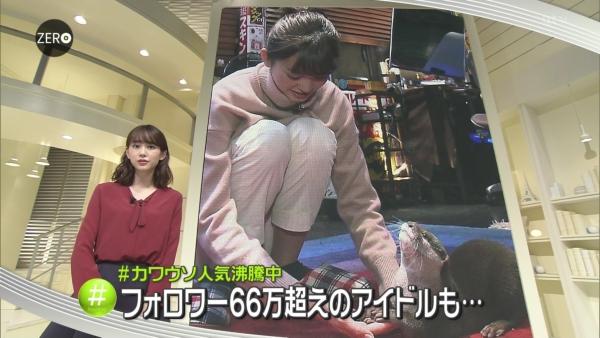 桐谷美玲 マンスジエロ画像015