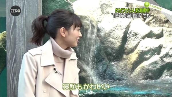 桐谷美玲 マンスジエロ画像017
