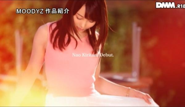 桐谷なお セックスエロ画像015