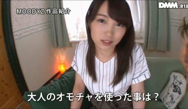 桐谷なお セックスエロ画像027