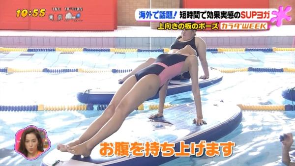 熊江琉唯 モリマンエロ画像001