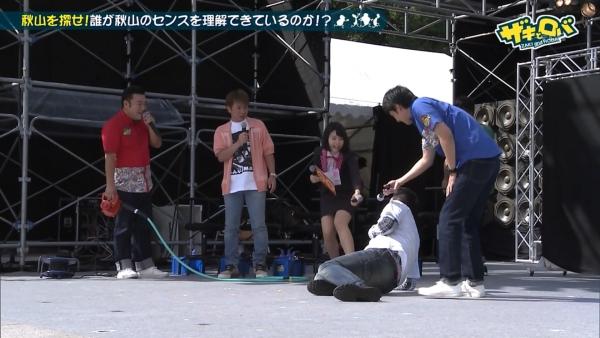 望木聡子 パンチラエロ画像024