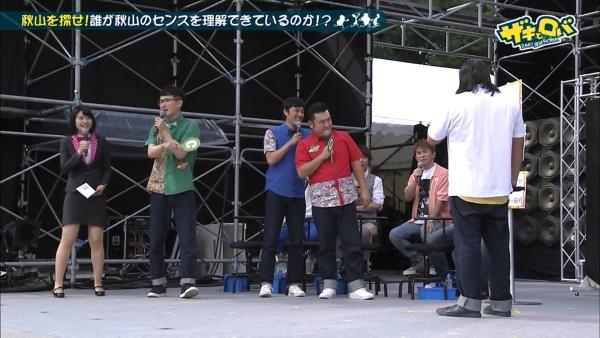 望木聡子 パンチラエロ画像026