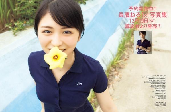 長濱ねる 水着エロ画像006