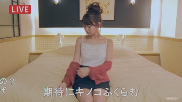 永尾まりや エロ画像020
