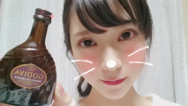 田中めい 貧乳エロ画像097