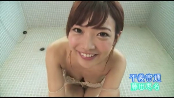 藤田恵名 乳首エロ画像016