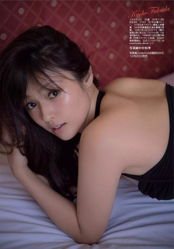 深田恭子 おっぱいエロ画像006
