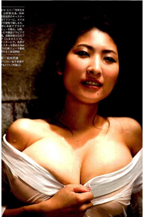 古瀬絵理 乳首エロ画像003