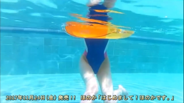 ほのか 水着エロ画像057