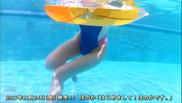 ほのか 水着エロ画像058
