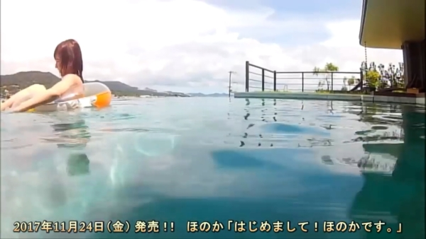 ほのか 水着エロ画像059