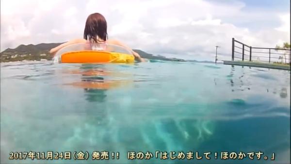 ほのか 水着エロ画像060