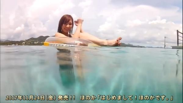 ほのか 水着エロ画像061