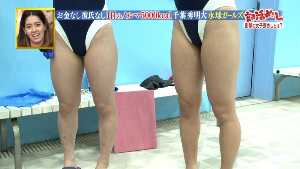 JD 乳首エロ画像009