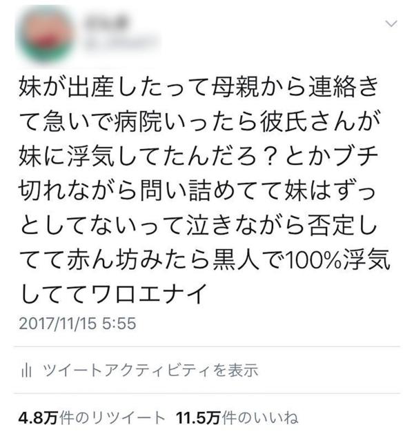 黒人×日本人 セックスエロ画像001