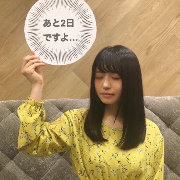 長濱ねる ヌードエロ画像028