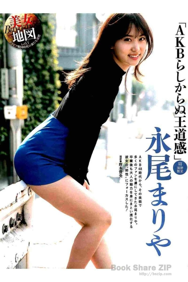 永尾まりや AVエロ画像020
