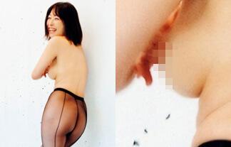 小野真弓ぬーど解禁キタ━━(゚∀゚)━━☆☆チクビが完全に見えちゃってるwwwwww(えろ写真79枚)