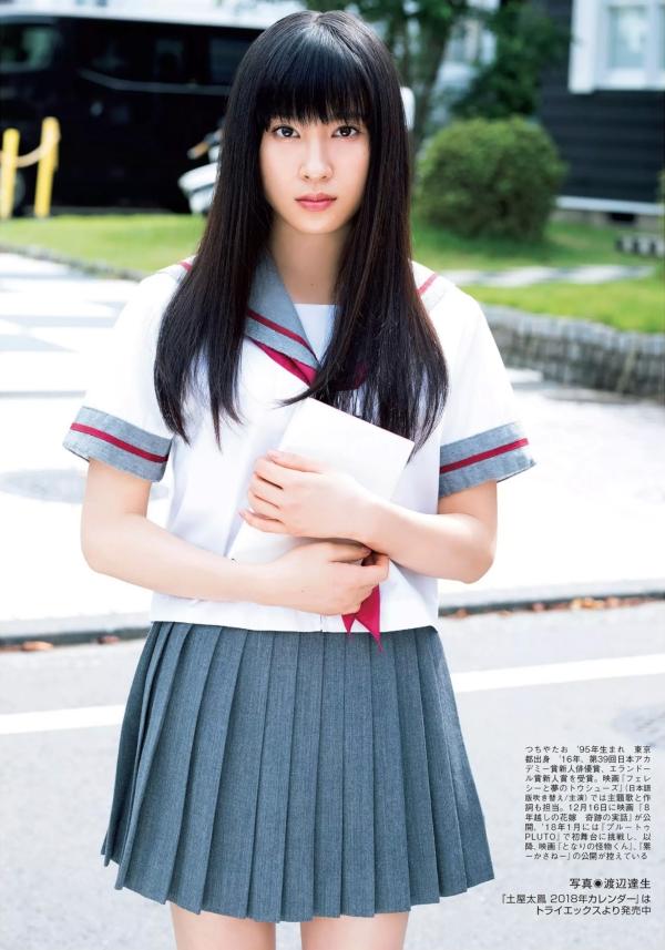 土屋太鳳 胸チラエロ画像057