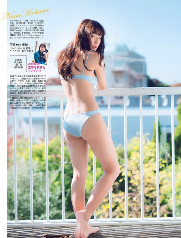 浅川梨奈 おっぱいエロ画像017
