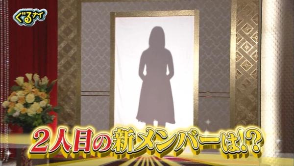 橋本環奈 おっぱいエロ画像001