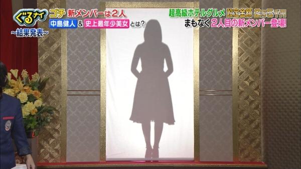 橋本環奈 おっぱいエロ画像002