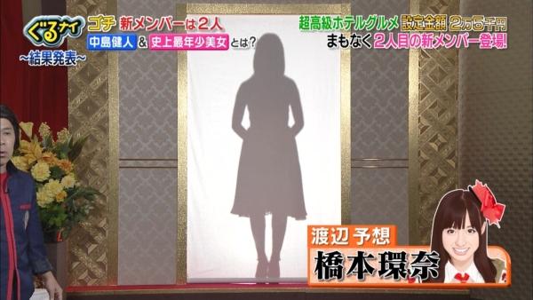 橋本環奈 おっぱいエロ画像003