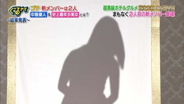 橋本環奈 おっぱいエロ画像004