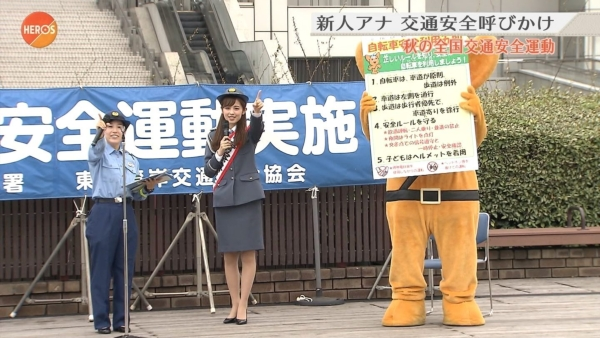 久慈暁子 パンチラエロ画像010