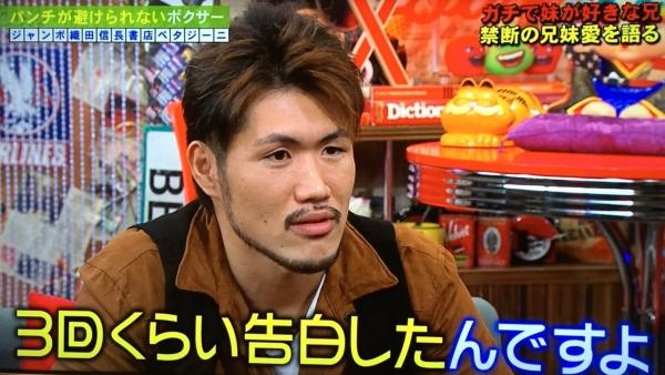 小田ゆりえ 画像005