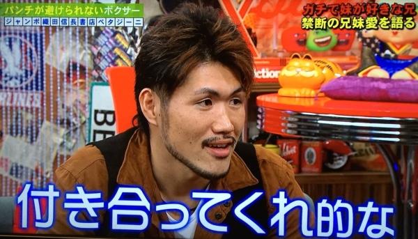 小田ゆりえ 画像006