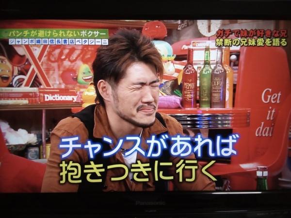 小田ゆりえ 画像011