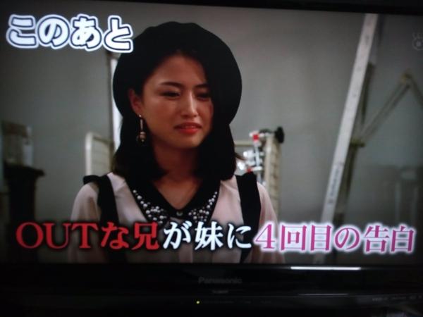 小田ゆりえ 画像012