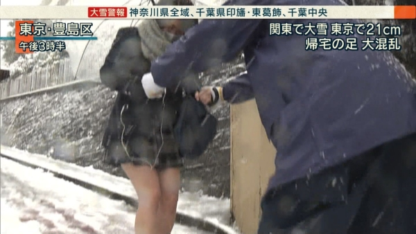 JK エロ画像006