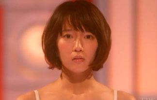 吉岡里帆、下着お乳を人前で晒される恥ずかしいプレイ…(えろ写真34枚)