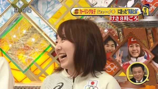 カーリング女子 マンスジエロ画像006