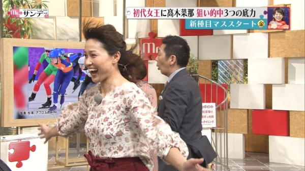 岡崎朋美 エロ画像002